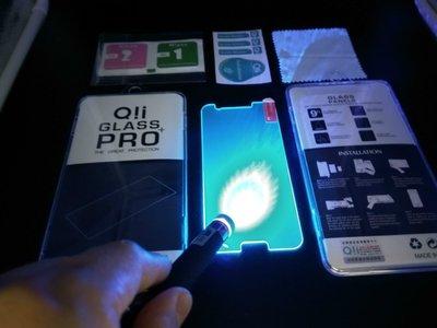 第3代抗藍光專業鋼膜大廠 Oii 抗藍光鋼化玻璃膜保護貼 三星NOTE5 J7 HTC 10 830 X9 LG G5
