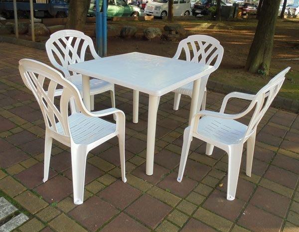 供8212365615下標使用[兄弟牌休閒傢俱]二組優惠價!白色塑膠格網高背椅+90cm塑膠方桌,一桌四椅組~椅子可疊,桌可拆.歐式風情~台灣製