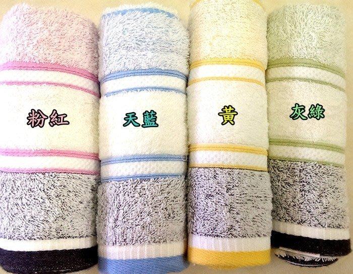 【台灣製】純棉 28兩布頭竹炭毛巾 買10送2