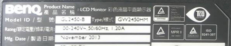 新竹 阿牛電腦  新竹螢幕維修-Benq  GW2450   GL2450  不開機  不過電  維修