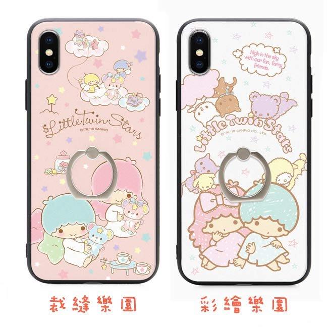 iPhone X/8/7 plus【GARMMA KiKiLaLa 雙料指環殼】手機殼 保護殼 指環殼