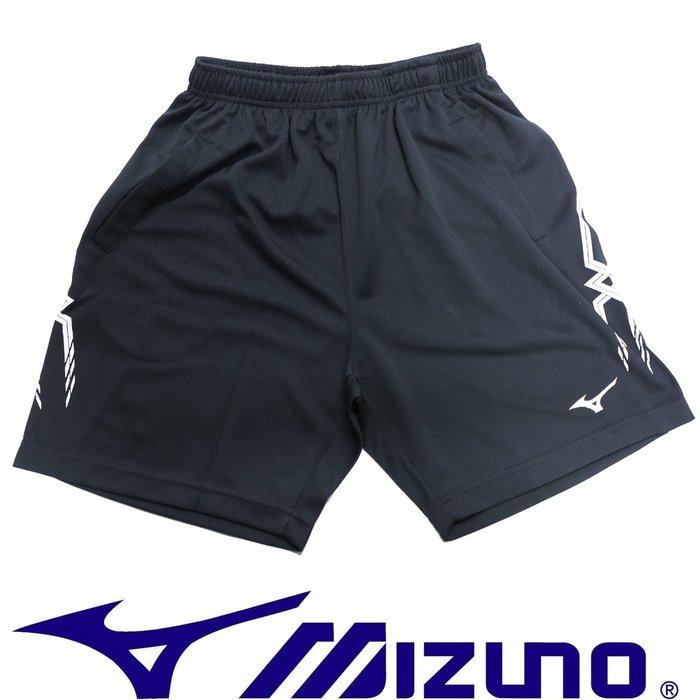 鞋大王Mizuno V2B7A-0609 黑色 吸汗快乾材質男排球褲(長版)【台灣製,免運費】