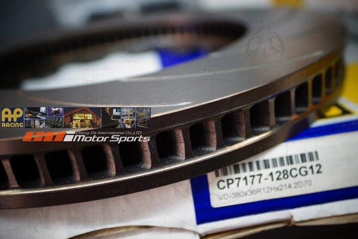 AP 原裝進口 AP外盤 CP-7177 對應 CP-8520 六活塞卡鉗專用 380x36mm 歡迎詢問 / 制動改