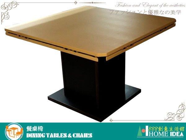 《888創意生活館》388-001胡桃4.5尺四垂摺合圓桌設計$1元(17餐桌餐椅折合桌)高雄家具