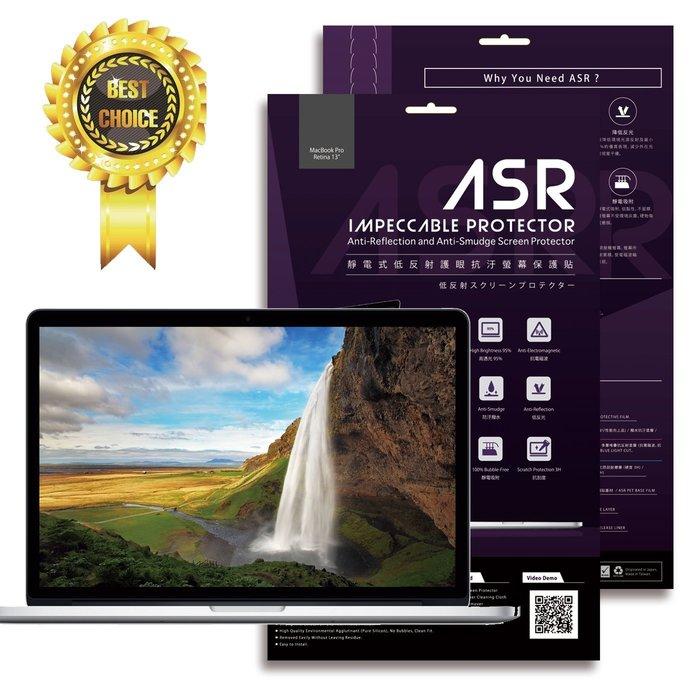 """達膜最推薦!Apple MacBook Pro Retina 13"""" ASR靜電式低反射護眼抗污螢幕保護貼 MBPR"""
