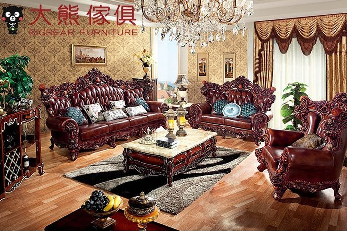 【大熊傢俱】 RE 939 新古典沙發 歐式沙發 法式 皮沙發 真皮 凡賽宮 美式新古典 實木沙發