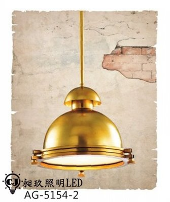 【昶玖照明LED】工業風Loft 吊燈...