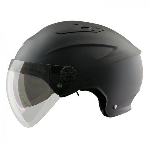 [小齊安全帽]  FH240S  240S 素色  平光黑  雙層鏡片  輕便式雪帽  半罩安全帽