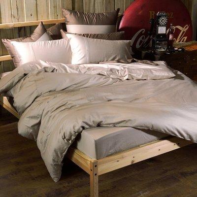 《60支紗》雙人床包/被套/枕套/4件...