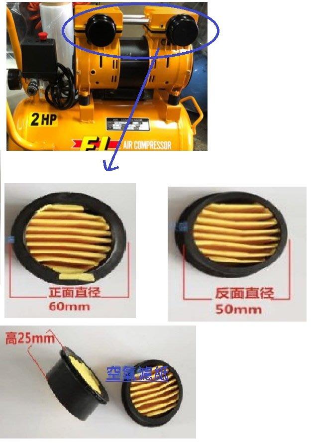 無油式空壓機 空氣濾芯 濾芯 紙濾芯