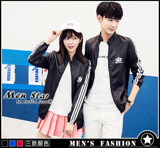 【Men Star】免運費 韓版 無重力防風外套 風衣 機車小外套 情侶裝外套 男 女 媲美 bossini lee