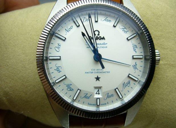 [吉宏精品交流中心]OMEGA 歐米茄 星座 41mm 年曆 銀面 皮帶 男錶(2)(盒卡齊全)