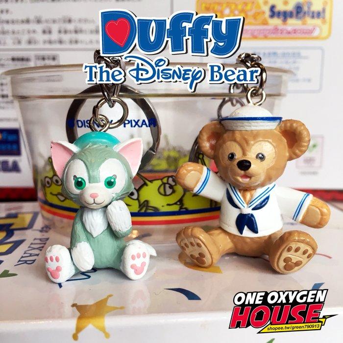 日本 迪士尼 Duffy Bear 達菲熊 畫家貓 鑰匙圈 吊飾 雪莉 萬聖節 特別版 達菲  玩具 公仔