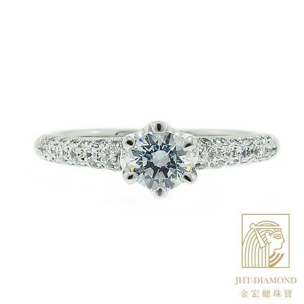 【JHT 金宏總珠寶/GIA專賣】婚戒/鑽戒 女鑽石戒台 (不含搭配主鑽)JRJ019
