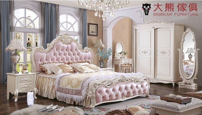 【大熊傢俱】LB 915 - 3 歐式床 床架  歐式古典 雙人床台 雕花 雙人床