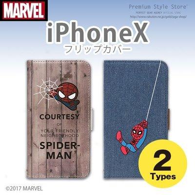 尼德斯Nydus 日本正版 迪士尼 Marvel 漫威 超級英雄 蜘蛛人 手機殼 翻頁皮套 iPhoneX