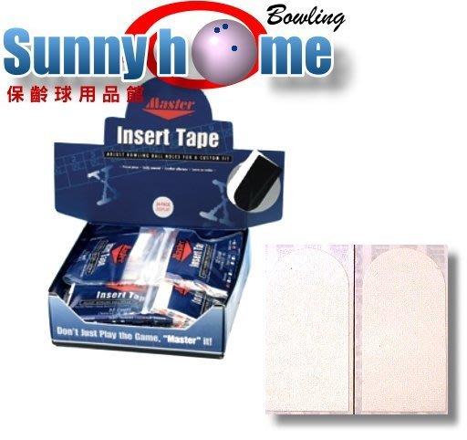 Sunny Home保齡球用品館 ~ 美國 Master 1英吋細面、粗面指洞片 32片~