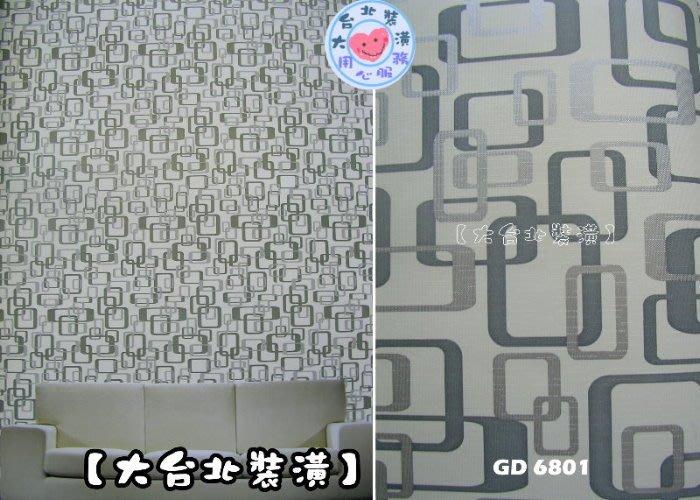 【大台北裝潢】GD國產現貨壁紙* 現代幾何珠光方圈普普風(6色) 每支650元