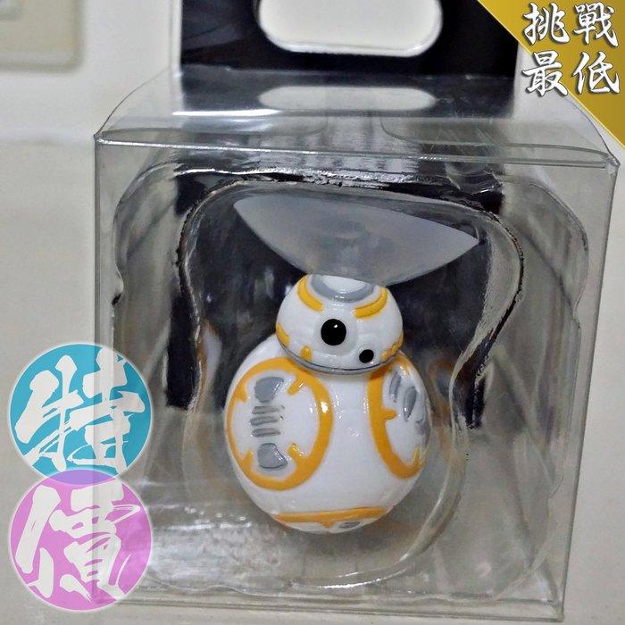 │挑戰最低│Star Wars 星際大戰 BB~8 吸盤式手機座~ 迪士尼商店限定~手機支