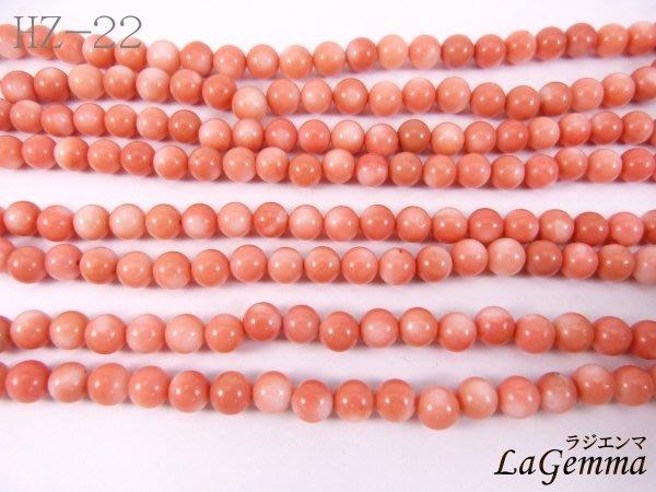 【寶峻晶石】特價190元/條~DIY串珠 海竹珊瑚 淡粉紅色圓珠(7mm) 飾品/手鍊/項鍊 HZ-22 長度約40cm