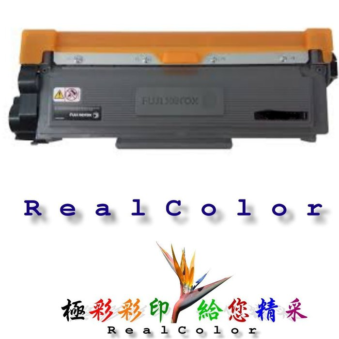 極彩 Fuji Xerox CT202330 CT202329 黑色環保匣 P265dw
