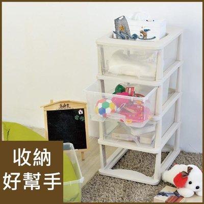 辦公室/臥室/客廳【居家大師】BNF16 四層清新透白抽屜收納箱/整理箱/置物箱