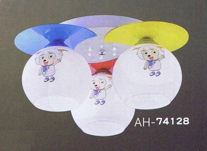 【昶玖照明LED】吸頂燈系列 E27 LED 居家臥室 書房玄關餐廳 鋼材烤漆 玻璃 3燈 AH-74128