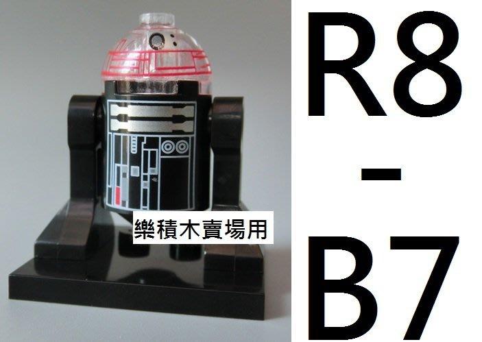 198樂積木【當日出貨】欣宏 R8-B7 現貨袋裝非樂高LEGO相容黑武士 星際大戰7 原力覺醒 75135 C3PO
