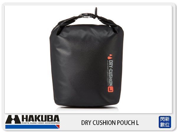 ☆閃新☆ HAKUBA DRY CUSHION POUCH L 防水袋 相機帶 耐衝撞 HA28987CN (公司貨)