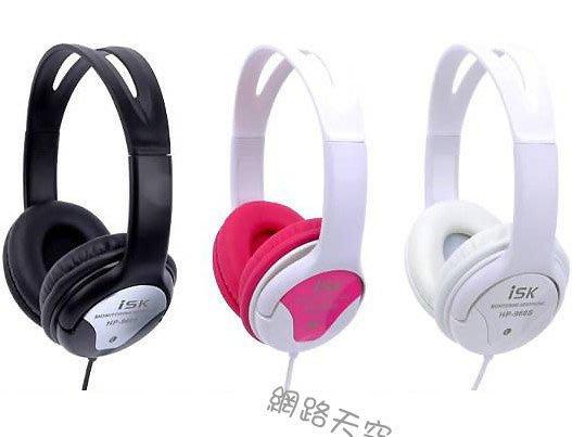 正品行貨 ISK HP-960S 監聽耳機 rc K歌 錄音 主播 加送