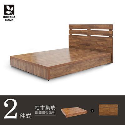 組合 日式工業-集成二件式雙人房間組(床頭片+床底) 111+2【組】【多瓦娜】