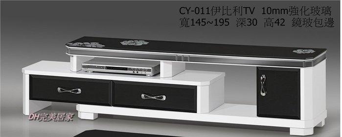 【DH】商品編號q-CY011商品名稱麻喬黑白造型伸縮電視櫃(圖一)典雅/簡約風。備有大茶計/另計。主要地區免運費