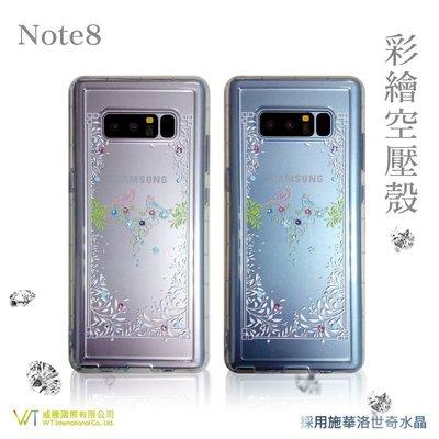 【WT 威騰國際】WT® Samsung Galaxy Note8 施華洛世奇水晶 彩繪空壓殼 -【鳥語】