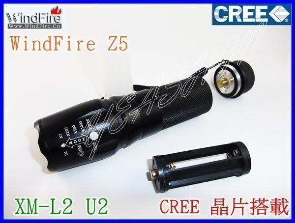 【限時特賣】 最新美國CREE XM-L2 U2 三用強光LED手電筒 伸縮調焦 五檔變焦遠射 【全配】