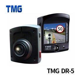 【皓翔行車館】TMG DR5 GPS測速行車紀錄器