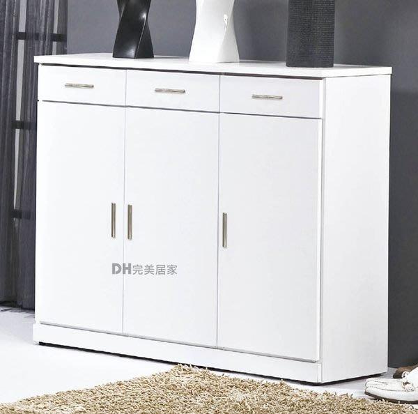 【DH】貨號B316-02《艾尼》4尺白色三門鞋櫃˙含層板˙潔白設計˙質感一流˙主要地區免運