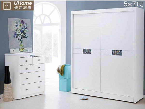【UHO】藍寶石5x7尺白色推門衣櫃/木心板/免運 HO18-822-6
