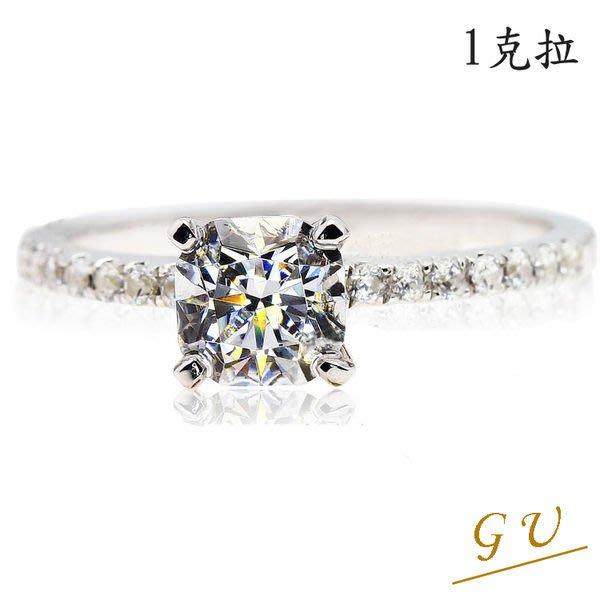 【GU鑽石】A08擬真鑽白金女友生日禮物求婚戒指鋯石戒指  GresUnic Apromiz  1克拉公主方鑽戒指