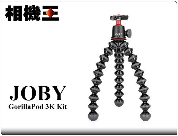 ☆相機王☆Joby GorillaPod 3K Kit〔JB51〕金剛爪單眼腳架 3K套組 (3)