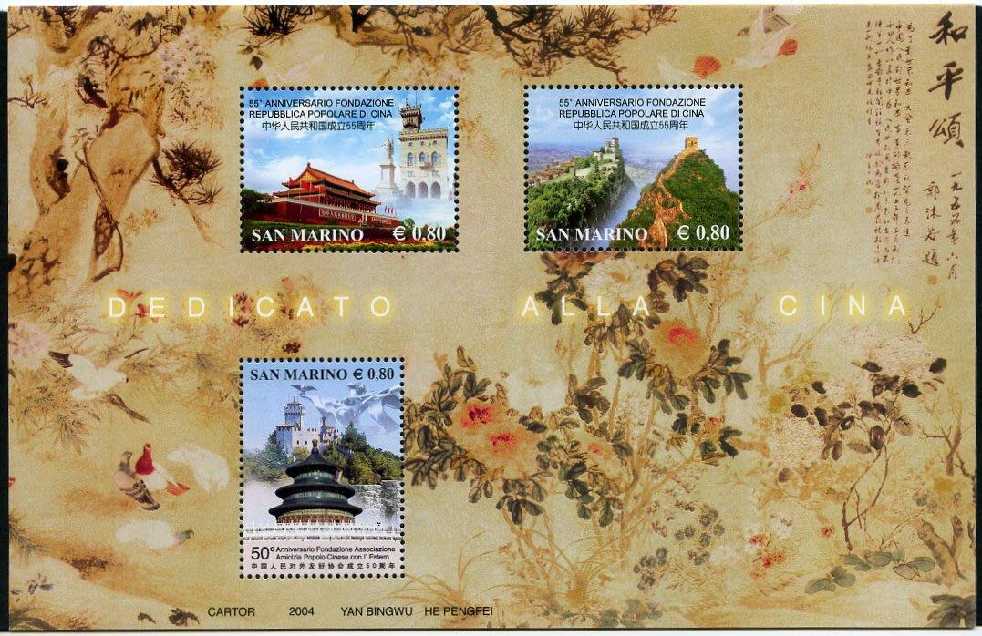 2004聖瑪利諾風景名勝