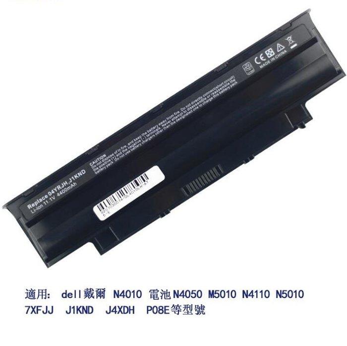 戴爾N4010電池 n4110 14R J1KND Vostro 1440筆記本電池 於戴