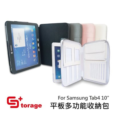 Samsung Tab 4 10吋 平板電腦保護套 保護殼 皮套