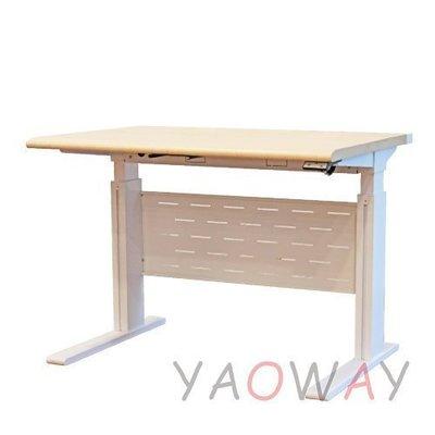 【耀偉】Legend國產電動升降桌 (基本款) 120x70空桌 -電腦桌/書桌/工作桌/會議桌