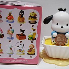7-11 Hello Kitty & Friends Sweet Delight 糖果系列 甜品系列 No.11 PC DOG 一款