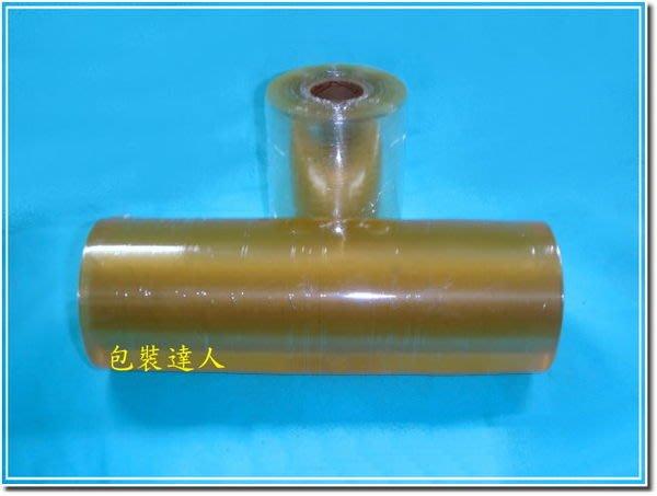 ~包裝總匯~PVC膜15cm~200y PE膜 伸縮膜 手錶零件膜 機械零件膜 工業保鮮膜