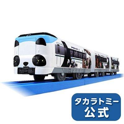 4165本通 S-24 熊貓列車 4904810112280