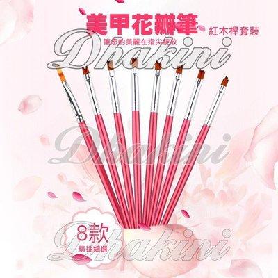 《日式美甲花瓣/花紋筆~紅木桿》~光療...