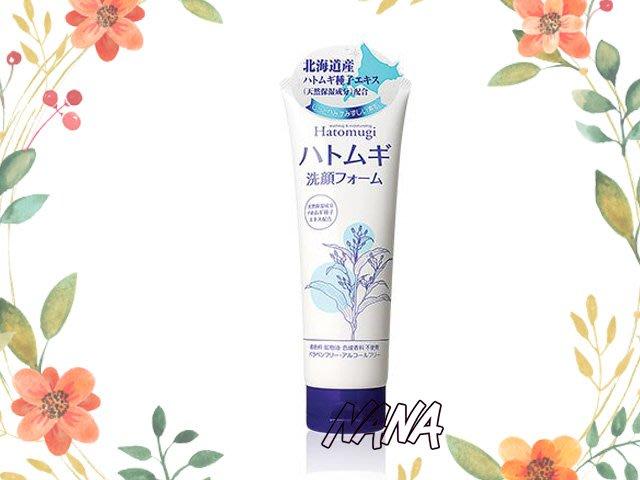 ♡NANA♡日本 KUMANO 麗白 薏仁精粹保濕洗面乳 150G