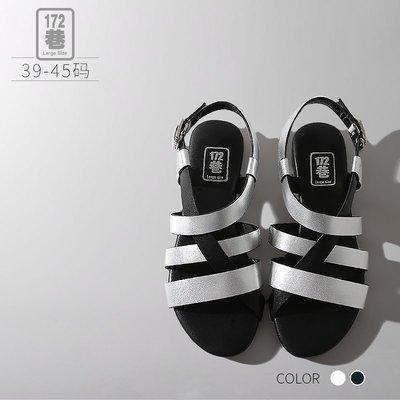 中大尺碼女鞋 真皮羅馬交叉雙色涼鞋/低跟鞋 39-45碼 172巷鞋舖【BD1123-2】