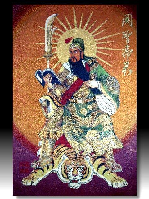 【 金王記拍寶網 】S1375  中國西藏藏密佛像刺繡唐卡 關聖帝君 武關公 刺繡 (大張) 一張 完美罕見~